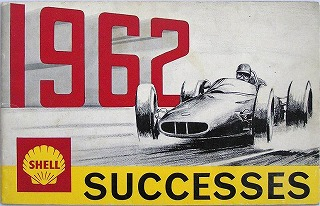 1962 Shell SUCCESSES
